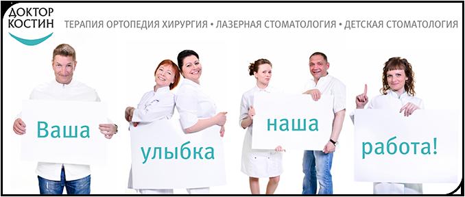 Ваша улыбка - наша работа!